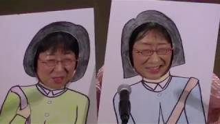 2019年3月3日に現地撮影したボートレース津の開設66周年記念競走GⅠつつ...