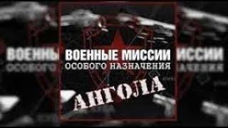 "Ангола Телеканал ""Звезда"""