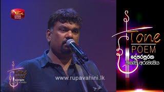 Reya Pahan Kala (Sihinayak) @ Tone Poem with Nadeeka Jayawardana Thumbnail