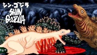 KAMATA KUN - Shin Godzilla Phase 2 蒲田 シン・ゴジラ Vs All Kaiju Part 1 Godzilla Arcade Mugen Fighting Game
