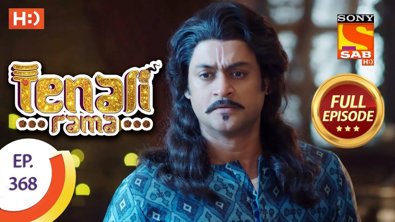 Tenali Rama - Ep 368 - Full Episode - 29th November, 2018