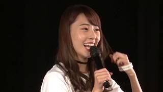 2017年8月5日に開催された藤江れいなファンクラブ第1回ファンミーティン...