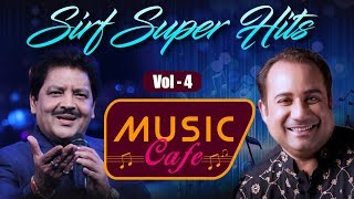 Music Cafe | Non-Stop Songs | Audio Song Jukebox