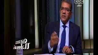 وزير المالية : انخفاض سعر النفط عالميا في صالح مصر