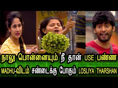 Bigg Boss Tamil 3 | 14th Aug 2019 Promo 2 | Day 52 Ep 53