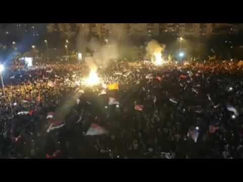 Download Hiljade ljudi sa srpskim zastavama slave u Podgorici