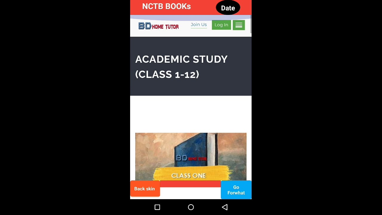 NCTB BOOKs Android Apps features video