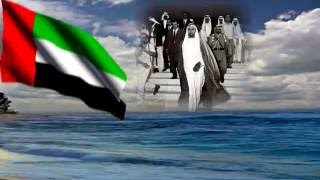 UAE national anthem.flv