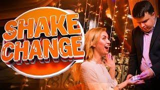 ПЛАВНАЯ СМЕНА КАРТЫ / SHAKE CHANGE / ОБУЧЕНИЕ