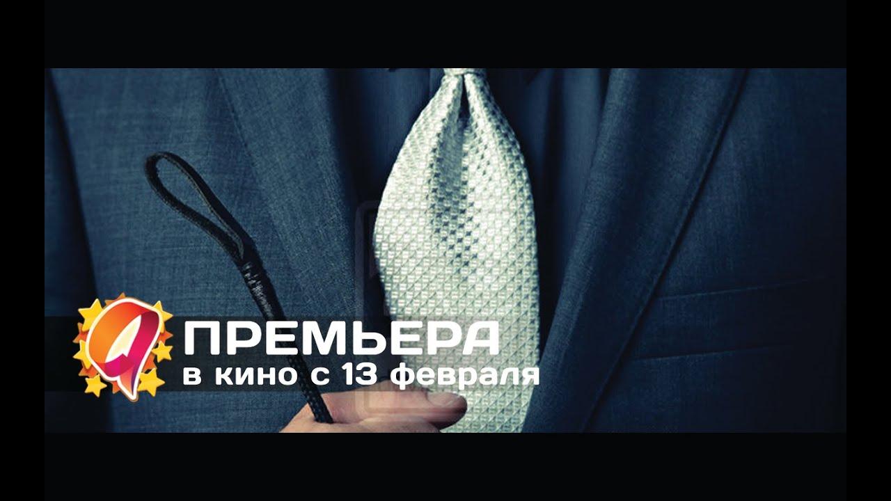 знакомство с марком русский трейлер