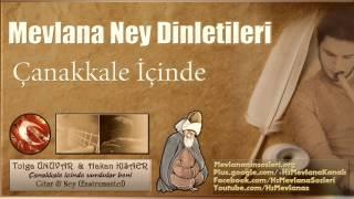 Ney ve Gitar Eşliğinde - Çanakkale İçinde Türküsü | (Enstrümantal)