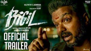 Bigil - Official Trailer Reaction   Thalapathy Vijay   Nayanthara   A.R Rahman   Atlee   AGS