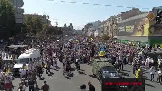 Антон Колумбет   Залаштунки Маршу Захисників України з точки зору мене  Щоб памятати
