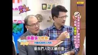 【現在才知道】20130814(高麗菜)蔬果選購及清洗part 2