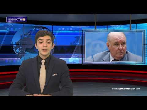 Вопрос о немедленном возвращении пленных армян.Новости 12.04.2021
