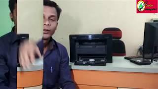 Canon MF3010 laser printer scanner copier review/toner change in hindi