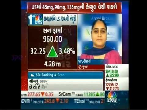 CNBC Bajar Top Trades 20 Aug 2015 - Sarabjeet Kaur Nagra