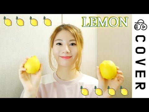 Lemon ┃Cover by Raon Lee (Việt Sub)