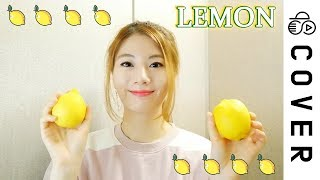 Kenshi Yonezu (米津玄師) - Lemon ┃Cover by Raon Lee