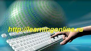 УТП Урок 2 Алгоритм создания УТП Часть 1 Продающая идея