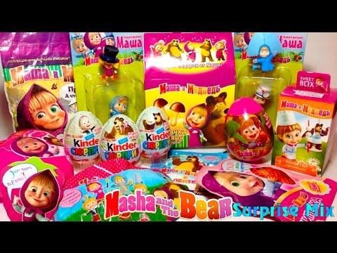 MASHA and the BEAR toys SURPRISES MIX. МЕГА-выпуск МАША и МЕДВЕДЬ Сюрпризы СВИТ БОКС Киндер Сюрприз