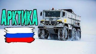 Экспедиция «Север рядом» [1] Путешествие за Полярный Круг на вездеходах 'Бурлак' | Арктика, Россия.