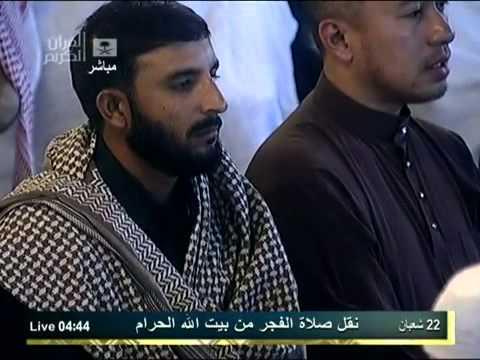 الرئيس مرسي يبكي في صلاة الفجر بالمسجد الحرام