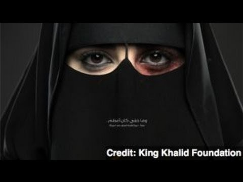 Saudi Arabian Campaign Targets Domestic Abuse