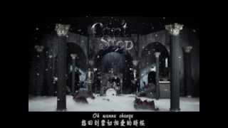 [繁中字]CNBLUE-Cold Love(狠毒的愛)