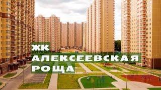 видео Новостройки в Балашихе от застройщика: цены на квартиры в жилых комплексах Балашихи