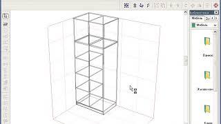 Курс Pro100   Урок 2  Делаем 2 х створчатый шкаф