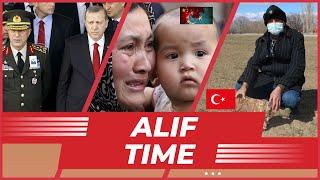 Крушение вертолета в Турции Издевательства над уйгурками Деньги упали с неба
