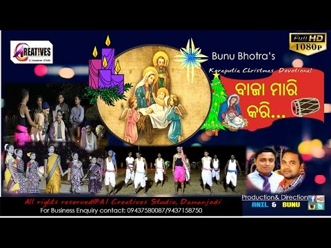 New Christmas song 2016 Koraputia BAJA MARI KARI FULL HD VIDEO