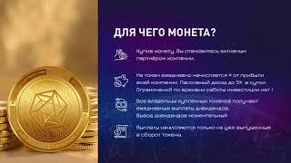 BlockchainpartnersPro - ЗАРАБОТОК БЕЗ ВЛОЖЕНИЙ! ДО 300$ РЕКЛАМА+ПАССИВ!