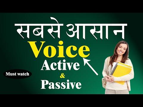 Voice सीखने का सबसे आसान तरीका   | Simple Voice Chart  | Learn Voice | Simple Trick To Learn Voice