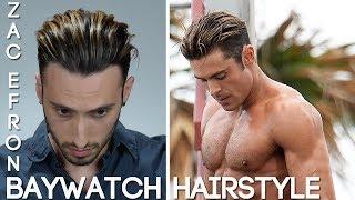 Zac Efron Baywatch Hair Tutorial | Men's Summer 2017 Wavy Hairstyle