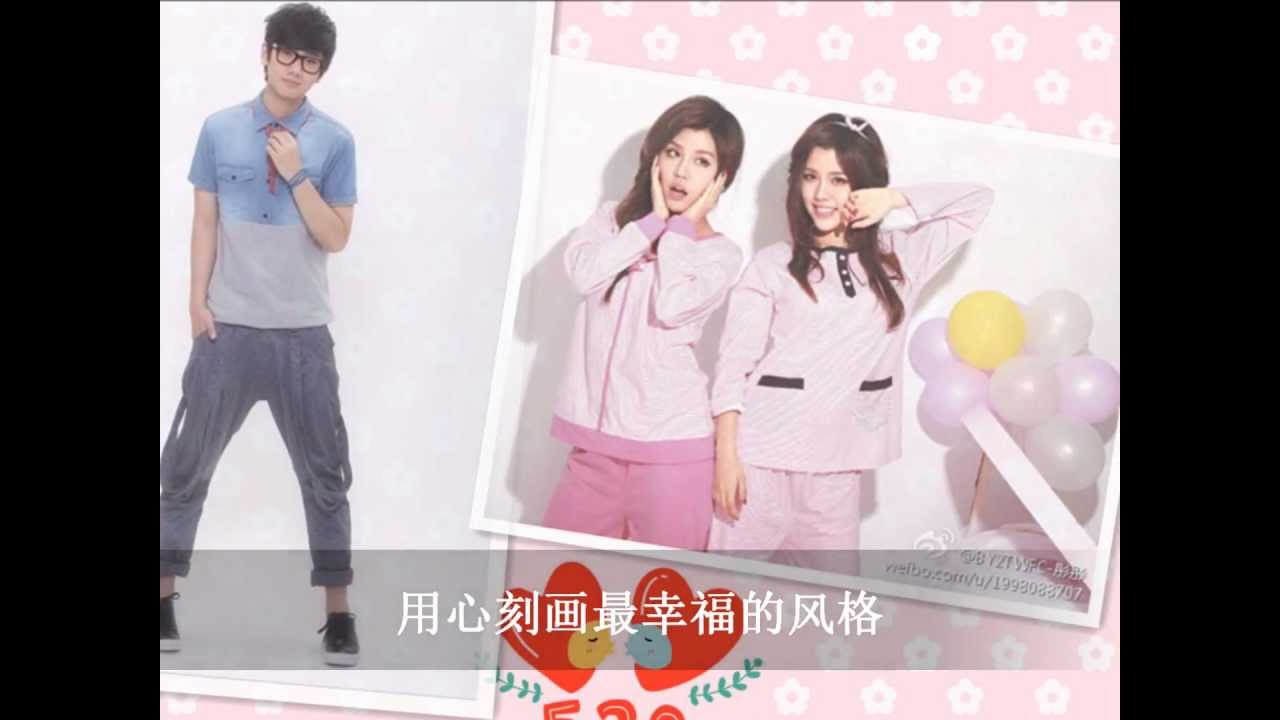 by2 zhe jiao ai mp3