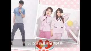 【新歌】 有点甜 -汪苏泷 & By2