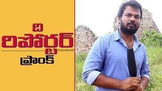 THE REPORTER Prank in Telugu | Pranks in Telugu | Pranks in Hyderabad 2019 | FunPataka