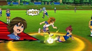 Inazuma Eleven Go Strikers 2013 FFI Legends Vs Raimon Exa Wii 1080p (Dolphin/Gameplay)