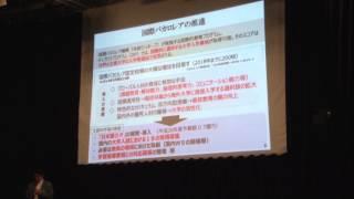 140323次世代教育サミット 15. 「日本の教育改革~グローバル人材の育成に向けて」 下村博文文部科学大臣(衆議院議員)