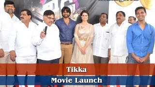 Tikka Movie Launch l Sai Dharam Tej Larissa Bonesi, Rajendra Prasad,