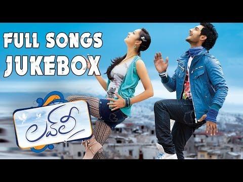 Lovely Movie    Full Songs Jukebox    Aadhi, Saanvi