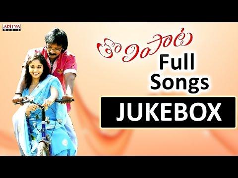Tholi Paata Telugu Movie Songs Jukebox || Krishna Vasaa, Madhavi Latha thumbnail