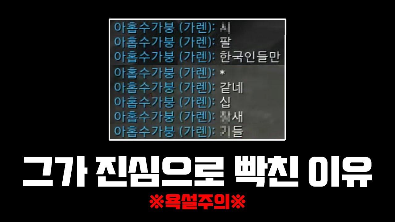 [롤] 한국인들만 한국서버할수있게 해줘!