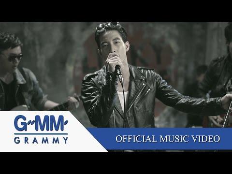เพิ่งรู้หัวใจตัวเอง (Ost.ร้อยเล่ห์เสน่ห์ร้าย) - TONO & The DUST【OFFICIAL MV】