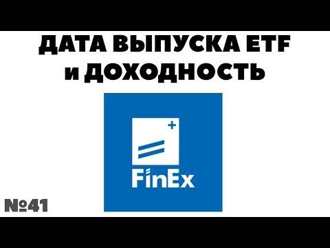 Миллион с нуля №41: Время существования ETF и влияние на доходность