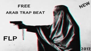 FREE ARAB TRAP BEAT #2 | DOWNLOAD FLP | 2017 | NEW | FL 11
