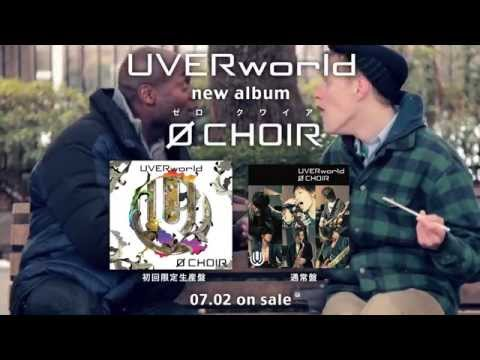 UVERworld 『Ø CHOIR 告知』
