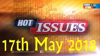 Hot Issues 17th May 2018 -NAJMI ALAM, KHEYAL DAS, JAMAL SIDDIQI